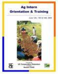 internship-manual-cover